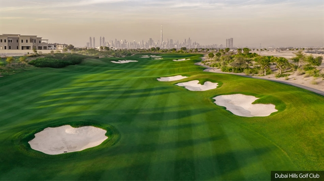 Dubai Hills Golf Club: Wow factor